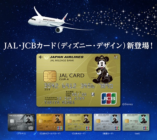 JAL01.jpg